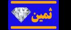 samin